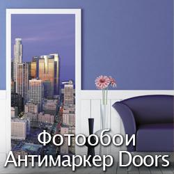 Антимаркер Door's