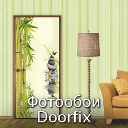 Doorfix