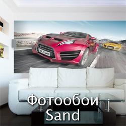 Фотообои Sand